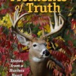 Real Moments of Truth…New Book from Don Hicks